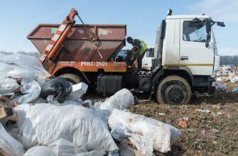 В Алданском районе выберут нового регоператора по обращению с твердыми коммунальными отходами
