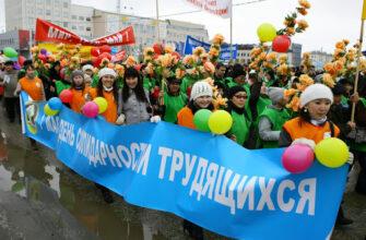 В Роструде напомнили, как россияне будут отдыхать на майские праздники