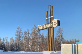 В Усть-Алданском районе отменены массовые мероприятия, в том числе и на майские праздники
