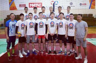 В Якутске стартует II этап Спартакиады молодежи России по волейболу среди юношей