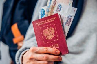 Российским туристам вернут деньги за аннулированные туры