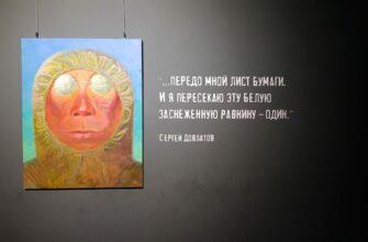 «Следы на снегу». В Якутске открылась выставка-притча известного художника Михаила Старостина