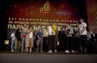 «Аврора» из Якутска представит Россию на ресторанном конкурсе в Европе