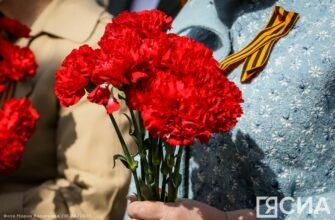 В Якутске почтили память воинов-якутян, участвовавших в Великой Отечественной войне