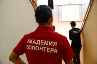 Волонтёры АГАТУ в числе победителей Всероссийского конкурса «Регион добрых дел»