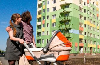 В Ленском районе 36 молодых семей получили сертификаты на покупку жилья