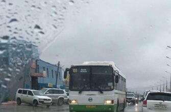 О временном изменении схемы движения автобусного маршрута №103 в Якутске