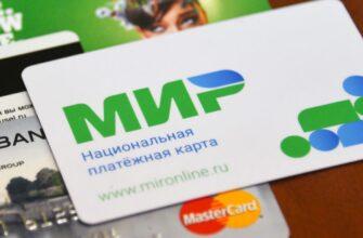 Роскачество поясняет, как вернуть часть потраченных средств за поездки по России и отдых ребенка