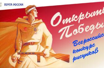 Якутянам предложили поздравить друг друга с Днём Победы необычными онлайн-открытками