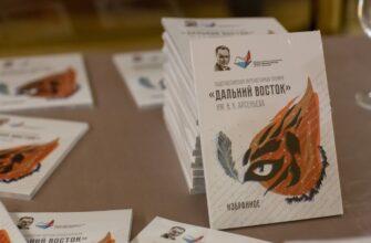 Якутяне предлагают включить в премию имени Арсеньева номинацию по национальной литературе
