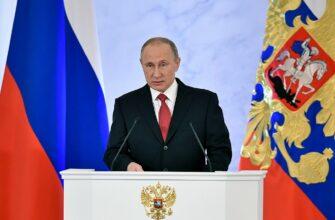 Выплаты беременным и кешбэк за детский отдых. Владимир Путин поручил реализовать социнициативы