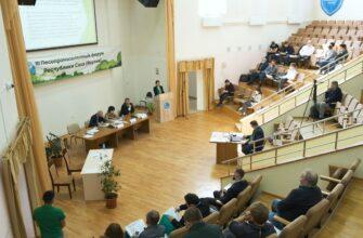В Якутии прошел Лесопромышленный форум