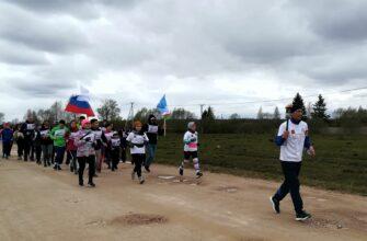 Пробег вокруг озера Ильмень памяти воинов-якутян финишировал в деревне Устреке