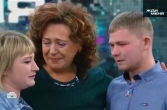 Программа «Жди меня» воссоединила родных брата и сестру из Якутии