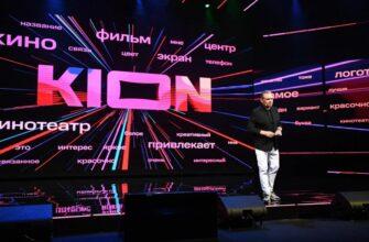 Обзор премьер в новом онлайн-кинотеатре KION