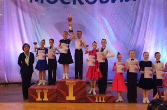 Юные якутяне выиграли золото всероссийского турнира по танцевальному спорту