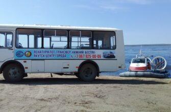 В Нижнем Бестяхе Якутии начали курсировать автобусы-трансферы