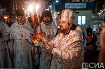 Пасха. Праздничное богослужение в Якутске