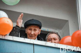 Ветерана Великой Отечественной Ивана Бубякина поздравили с 76-й годовщиной Победы