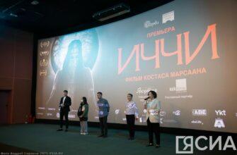 Долой «Астрал»ьный кинофастфуд, или Как «Иччи» возвращает жанр ужасов к истокам