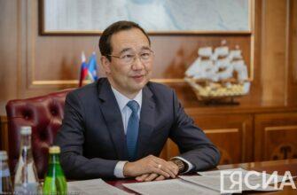 Айсен Николаев встретился с новым составом Общественной палаты Якутии