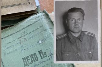 Спецшкола «Абверкоманда-203». Неопровержимые доказательства - из архивов ФСБ России