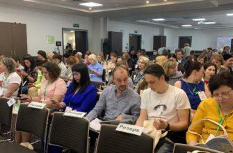 Фонд «Дети Саха-Азия» участвует на VI Всероссийской научно-практической конференции