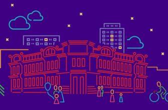 Национальный художественный музей Якутии поделился программой Ночи музеев