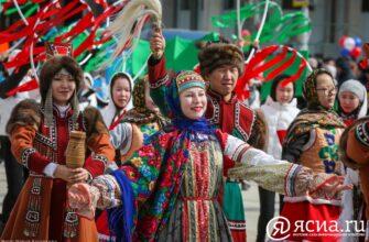 Председатель Конституционного суда поздравляет якутян с 1 Мая