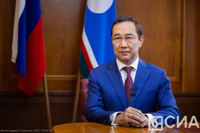 Айсен Николаев: Процесс вакцинации максимально упрощен