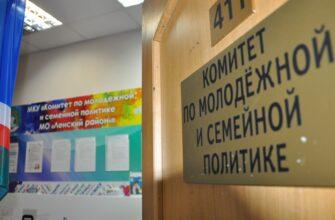 В Ленском районе Якутии идет прием документов на обучение за счет бюджета