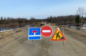 В Управтодоре Якутии дали разъяснения по размыву дороги в Кобяйском районе