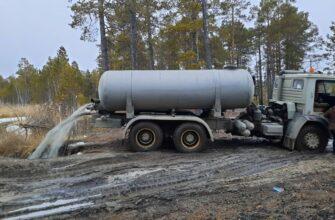 В Якутске инспекторы выявили факт слива сточных вод в лесном массиве