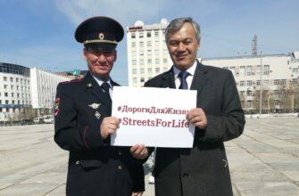 Руководитель администрации главы и правительства Якутии призвал соблюдать ПДД и беречь друг друга