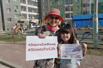 Детский омбудсмен Якутии призвала снижать скорость ради безопасности детей