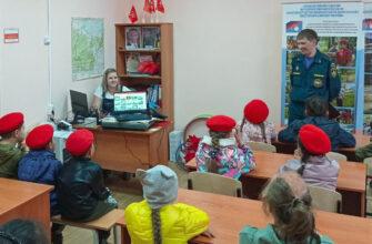 Сотрудники МЧС Якутии рассказали детям о природных пожарах