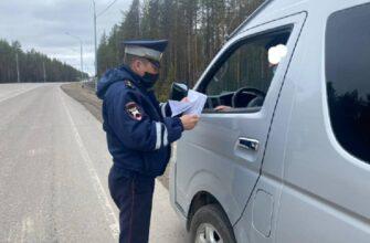 В Алданском районе Якутии микроавтобус перевозил детей с нарушением правил