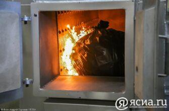 В Чурапчинском улусе апробируют печь по сжиганию твердых отходов