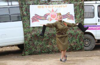 В Якутии во дворе дома города Олекминска  состоялся концерт «Мы благодарны вам, люди Победы!»