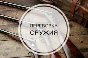 """В авиакомпании """"Якутия"""" напомнили о правилах перевозки оружия"""
