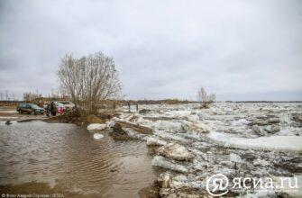 В Якутске ледоход ожидается после 20 мая
