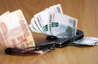В Якутии предприниматель обвиняется в мошенничестве