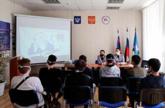 «Урок трезвости» провели психологи УФСИН Якутии для несовершеннолетних осужденных