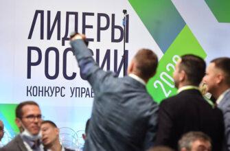 Глава Якутии призвал участвовать в конкурсе «Лидеры России»