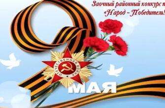 В Мирном завершился конкурс поэзии «Народ-победитель»