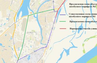 В Якутске 30 мая будет ограничено движение транспортных средств