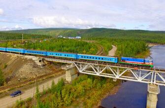 С 15 июня начнут курсировать поезда из Нижнего Бестяха до Владивостока, Иркутска и Благовещенска