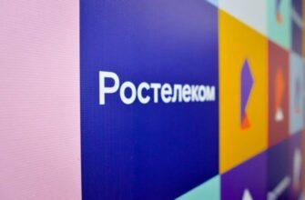 Режим «турбо»: интернет со скоростью 200 Мбит/с доступен в Якутске, Ленске, Нерюнгри и Алдане