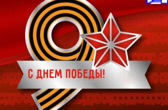 Василий Шимохин: С годами не меркнет величие подвига, совершенного народом