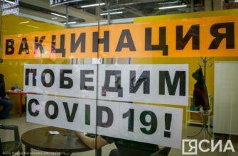 «Жить в здоровой Якутии». Елена Борисова призвала сплотиться, чтобы создать безопасную среду